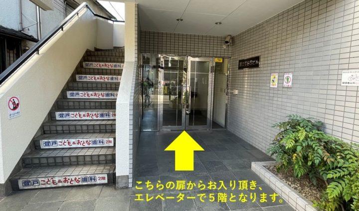 セブンイレブンのとなりの扉から当事務所に入れます。